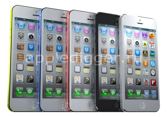 1358950860_iphone-math-prototype3-jpg.jpg