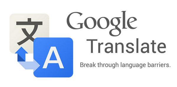 1359560777_google-translate.jpg