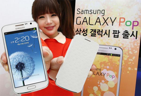 1359566582_samsunggalaxypop1.jpg
