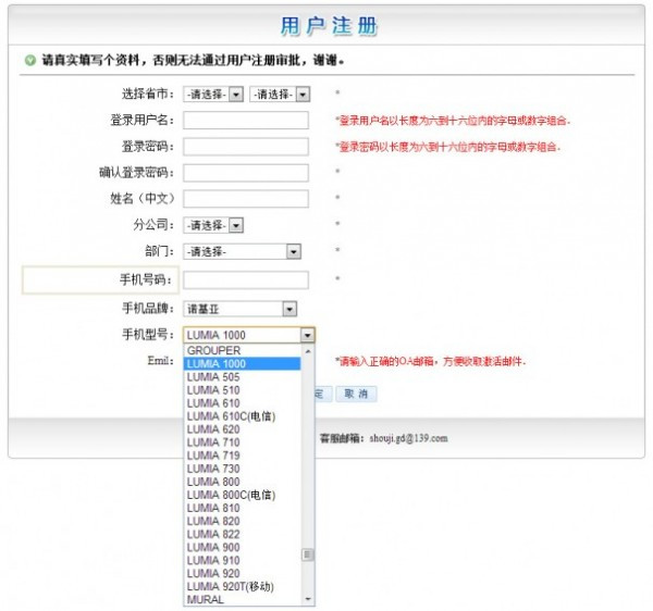 1360308800_china-mobile-600x562-1.jpg