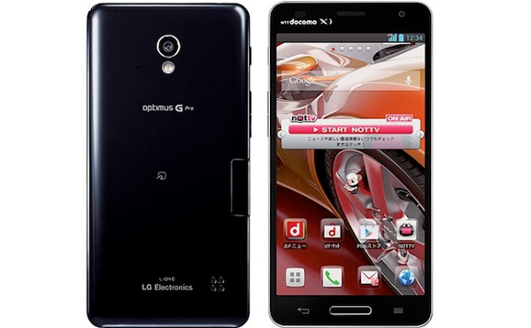 1360351851_lg-optimus-g-pro-official1.png