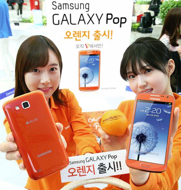 1362935220_pop-orange.jpg