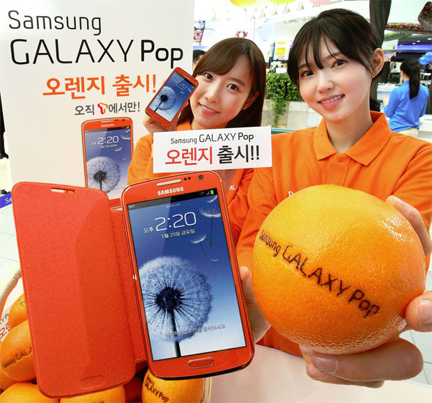 1362935268_pop-orange-2.jpg