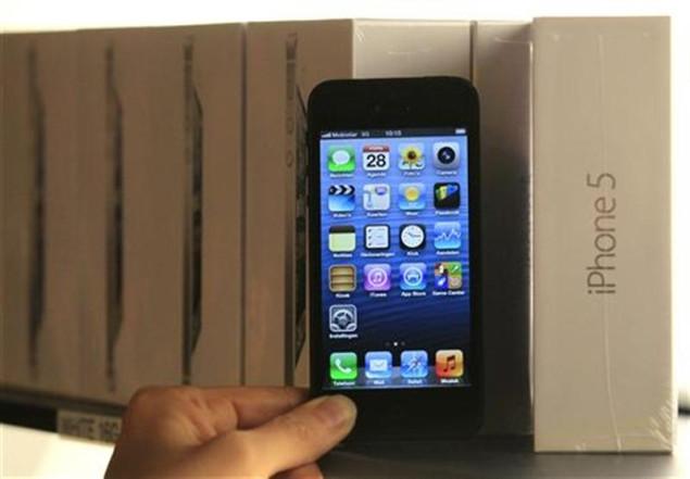 1363114215_iphone-display-635.jpg