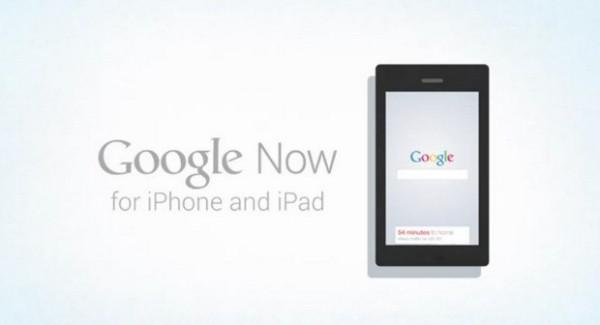 1363155546_google-now-iphone-ipad-ios-1.jpg