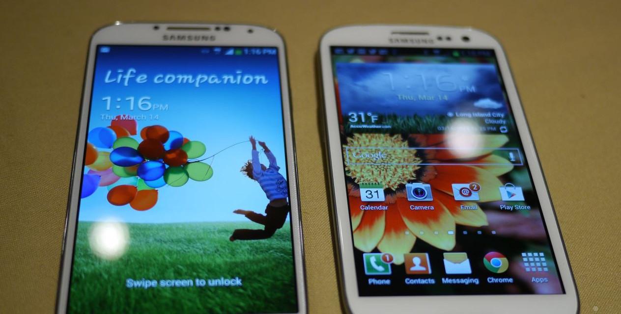 1363473478_galaxy-s-4-vs-3-big.jpg