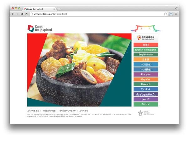 1363894919_visit-korea.jpg