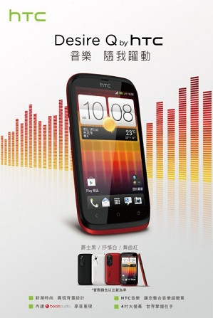 1364277529_htc-desire-q-android-jelly-bean.jpg