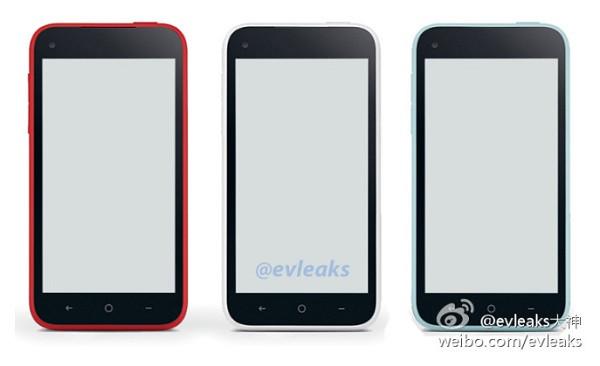 1365010825_evleaksfacebookphone.jpg