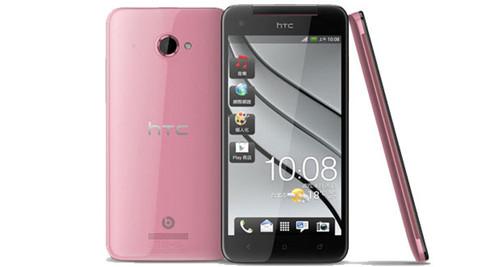 1366264555_pink-htc-butterfly.jpg