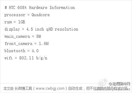 1366671866_htc-608t.jpg