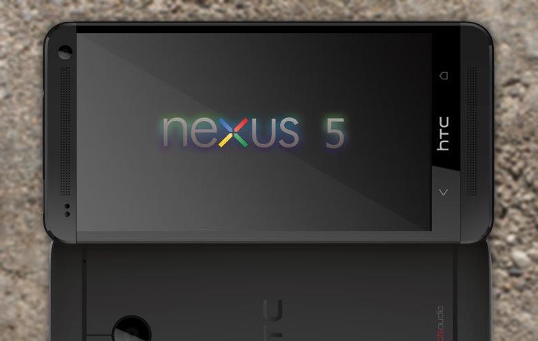 1366797679_htc-nexus-5.jpg