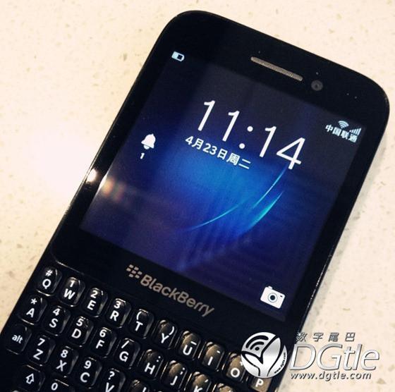 1367748474_blackberry-r10-smartphone-05.jpg