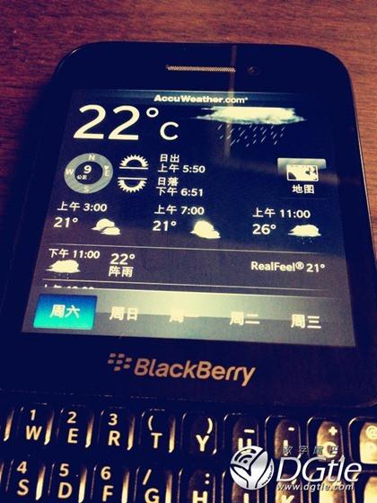 1367748492_blackberry-r10-smartphone-06.jpg