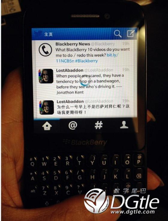 1367748509_blackberry-r10-smartphone-07.jpg