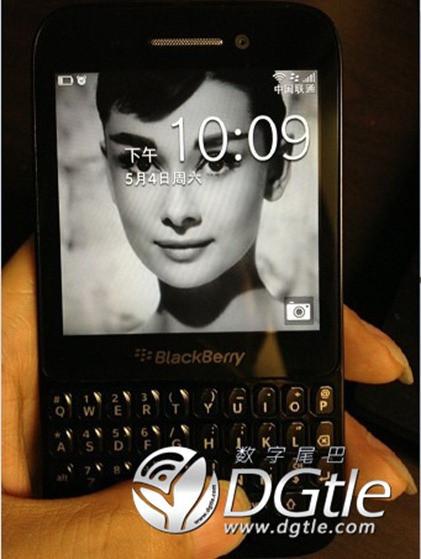 1367748602_blackberry-r10-smartphone-04.jpg