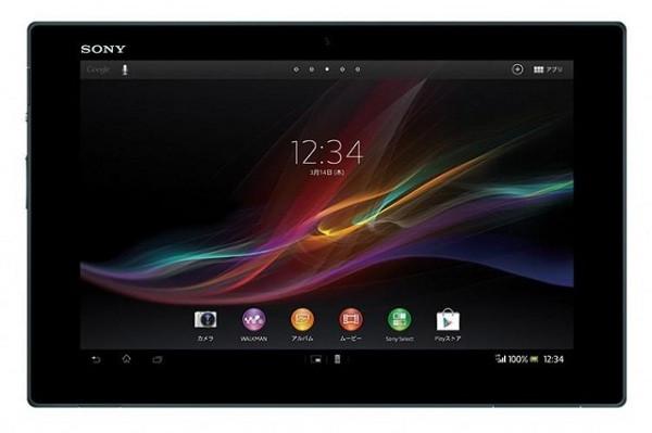 1369031666_xperia-tablet-z-1-640x426.jpg