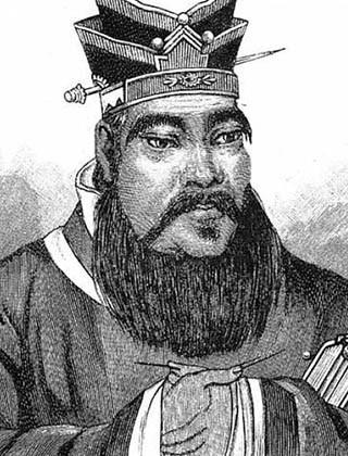1369397601_2032729-confucius.jpg
