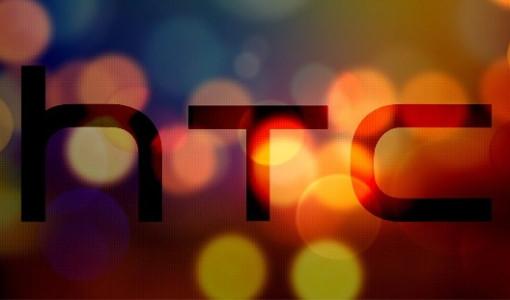1371043495_htc-logo-blur.jpg