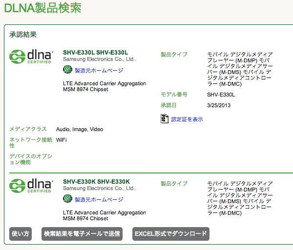 1371045376_screen-shot-2013-06-12-at-3.22.38-pm.png