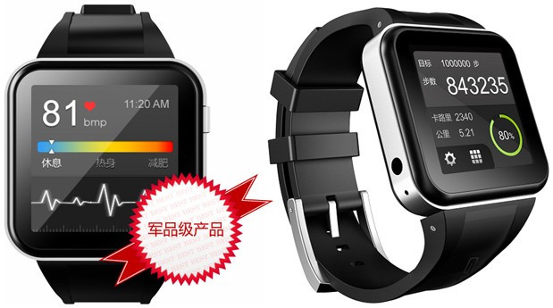 1371524300_smartwatch.jpg
