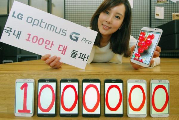 1371568521_lg-optimus-g-pro-1-million-sold-2-640x432-1.jpg