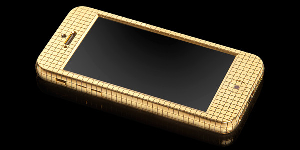 1371649213_solid-gold-iphone511.jpg