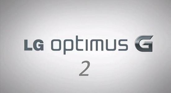 1371715296_lg-optimus-g2-logo.jpg