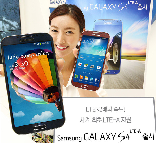 1372226820_galaxys4lte-a1.jpg