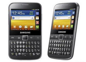 1372401461_1370791283samsung-galaxy-y-pro-black-gt-b5510.jpg