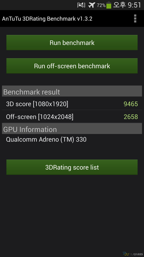 1372872130_antutu-3d-rating-benchmark.jpg