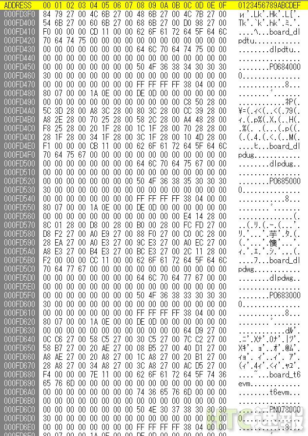 1372976287_htc-one-max-t6-03.jpg