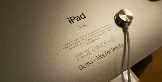 1373787700_apple.jpg