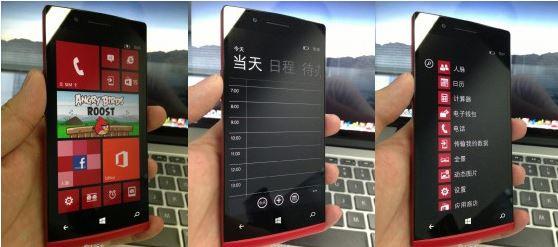 1374015506_oppo-windows-phone.jpg