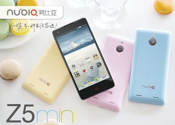 1374041586_zte-nubia-z5-mini-official.jpg