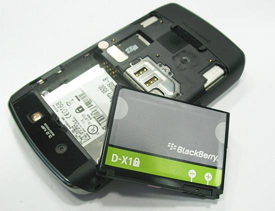1374044519_blackberry-storm-battery.jpg