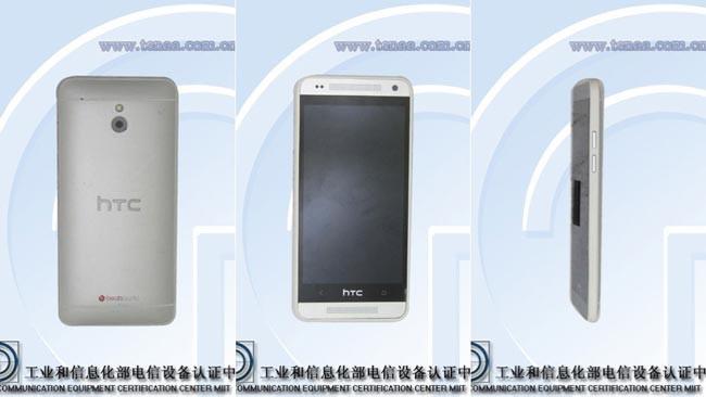 1374052446_htc-one-mini.jpg