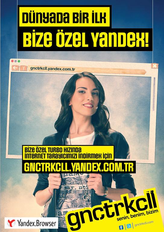 1374252324_yandex-gngtrkcll.jpg