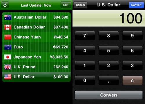 1374405364_currency.jpg