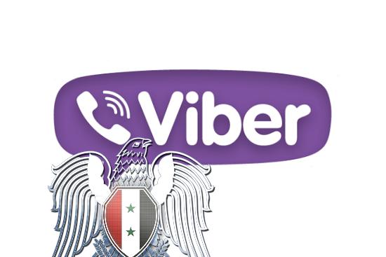 1374648346_viber-hack.png
