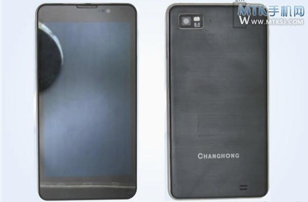 1375781892_changhong-z9-5000mah-battery-big.jpg