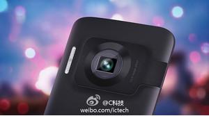 1375787030_oppo-n-lens-phone-leaks-out-3.jpg