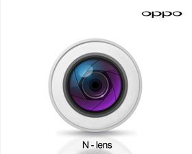 1375787047_oppo-n-lens-phone-leaks-out-1.jpg