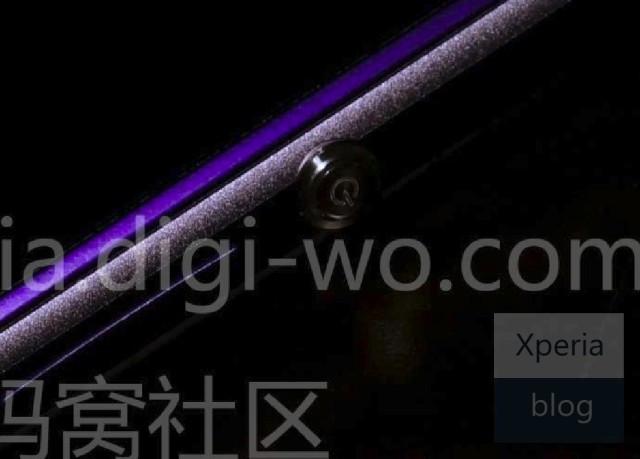 1375960419_sony-honami-teaser-3.jpg