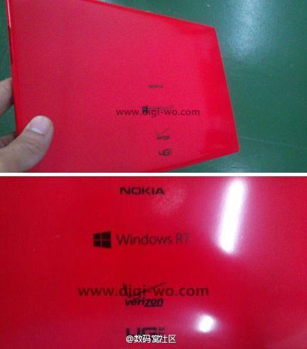 1376724307_nokia-tablet-windows-rt.jpg