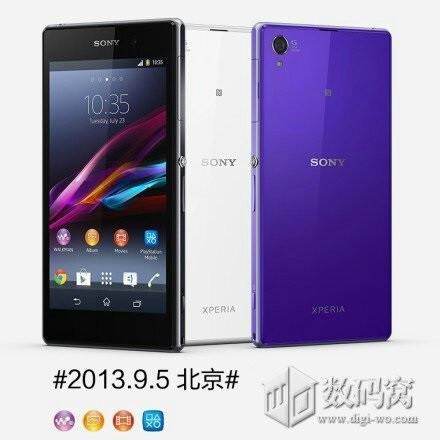 1377285467_sony-xperia-z1-honami-colours.jpg
