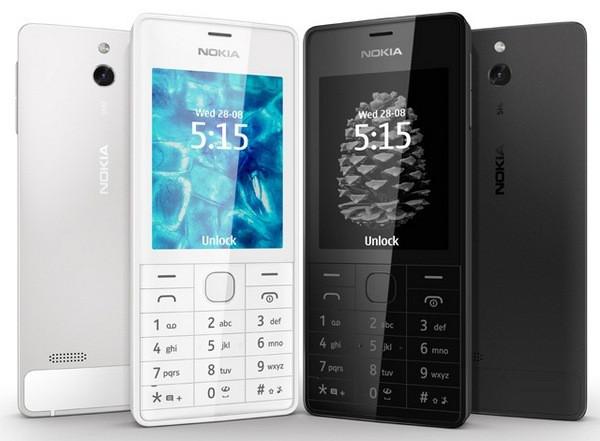 Nokia Latest Keypad Phones | newhairstylesformen2014.com