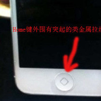 1378203739_apple-iphone-5s-new-home-button-leaks-is-that-a-fingerprint-scanner-built-in.jpg