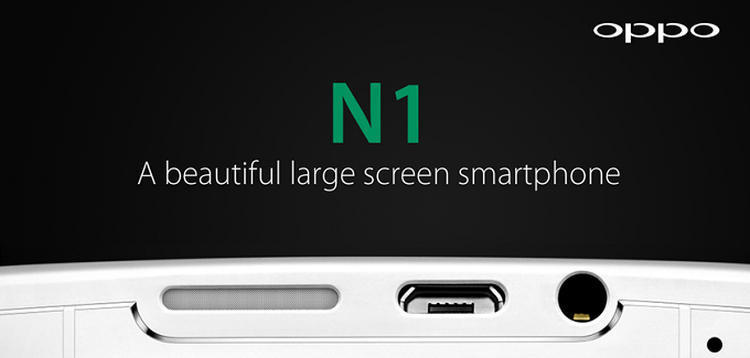 1378205727_oppo-n1-teased-again-will-it-have-a-rear-touch-panel-3.jpg