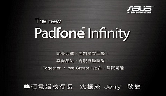 1378895734_asus-new-padfone-infinity-1378886029.jpg